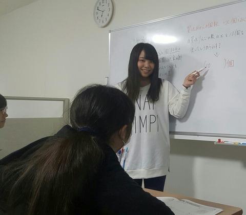 新講師砂町秀栄ゼミナール