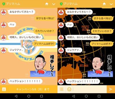 Screenshot_20170502-002425