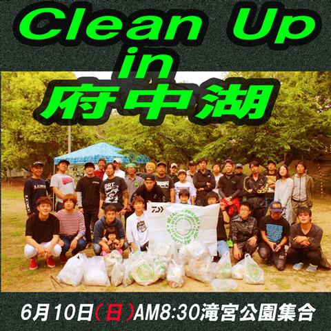 2018清掃活動123
