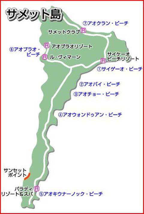 サメット島地図