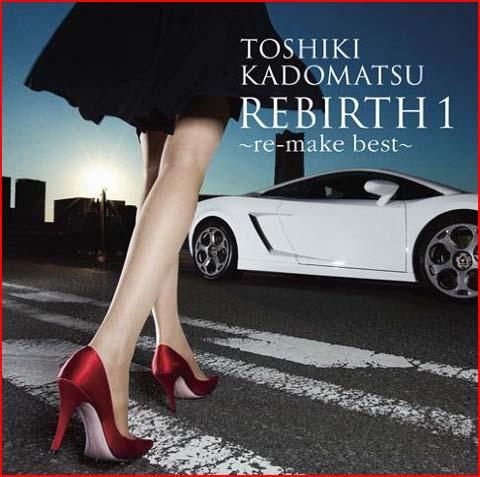 Rebirth1