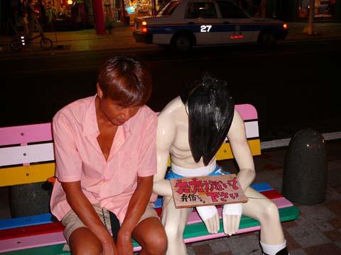 沖縄2006 (16)