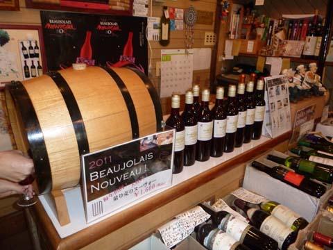 ワインハウス新美3