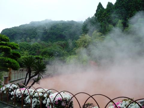 血の池地獄4