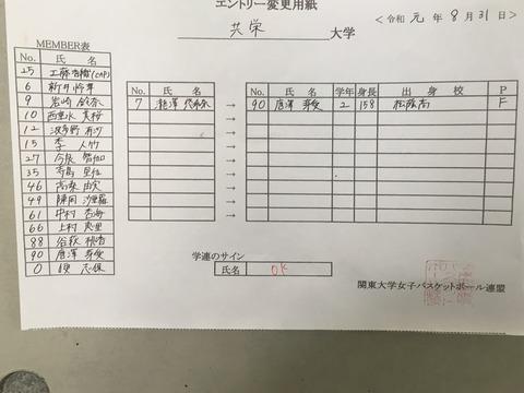 327DC29E-0C74-4B8C-916A-1CBF80500E2D