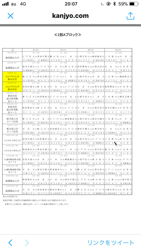 E37E01D0-DCC0-43FA-AFE5-EB2A61A8DA71