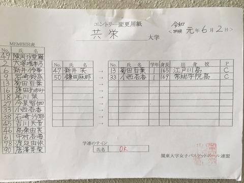 88EC61C0-4A18-45B2-B870-655D7FFCEB07