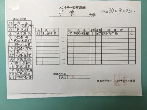 80C704F9-1785-4B5A-B5FB-F8B546C3BA76