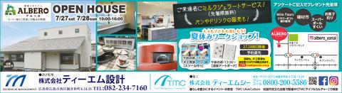 TMC0727