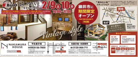 NAKAMURA HOUSE0209