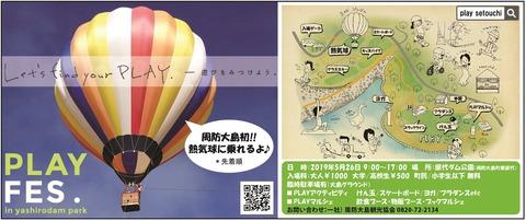 大島観光協会(全3)0517