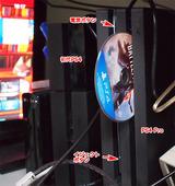 PS4-Proのディスクを入れる