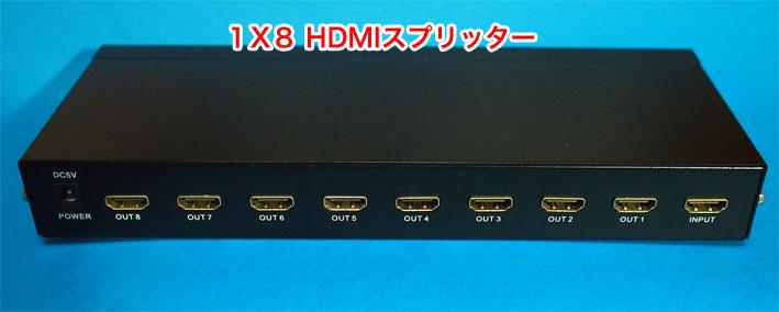 Sunday Gamerのブログテレビゲーム・キャプチャー       HDMIキャプチャーに必要な、HDMIセレクターやHDMIスプリッターの使い方、分類等を紹介する。     コメントトラックバック                  SundayGamer