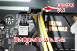 CPU電源コネクタ