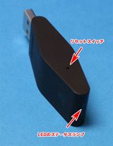 USBワイヤレスアダプター