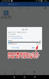 Fire-HD-8Wi-Fi6