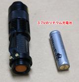 リチウム充電池とLEDライト