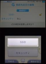 3DSLL5
