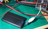 HDD電流測定