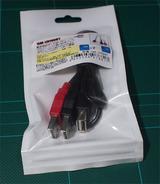 電源補助用Y字型USBケーブル
