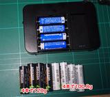 Amazonベーシクス充電池と