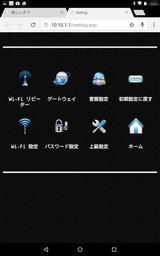 Wi-Copy2