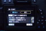 X8i-WiFi起動