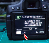 X8iバッテリー警告