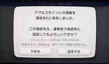 Wii-UWi-Fi4