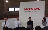 HondaJet2