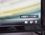 YouTube4K全画面表示