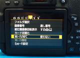 X8iWiFi使わない