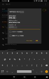 Fire-HD-8-1