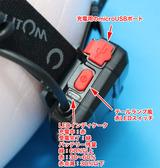 LITOMライト電池パック