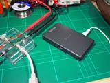_MBSD-HS充電