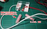 ダミー電池と電極