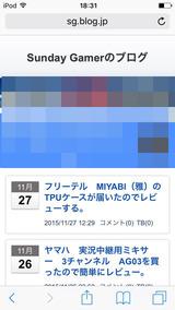 iPod-touch-6Wi-Fi3