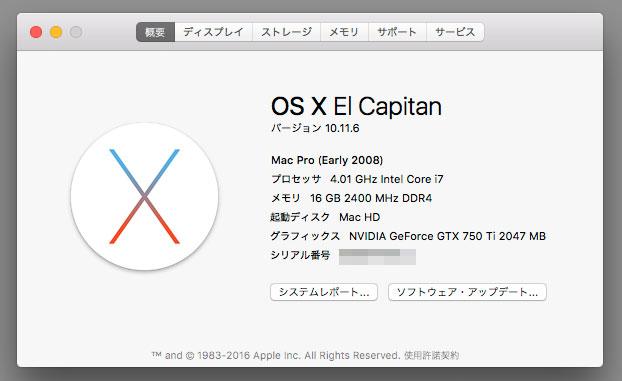 自作 パソコン mac os インストール