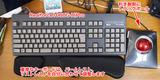 机のキーボードとTB