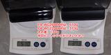 WG2200HPの重さ比較