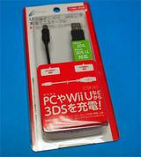 USB-DSアダプタ
