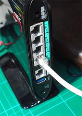 WG2600HP LAN