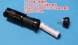 LEDライト充電池