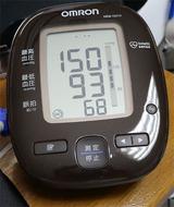 血圧測定結果