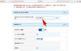 クイック設定Web-IPv4LAN側設定1