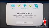 Wii-UWi-Fi3