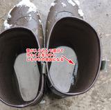 2千円の高級長靴