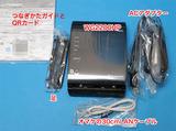 WG2200HP内容物