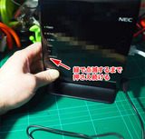 HDCP強制起動モード