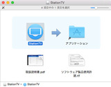 StationTV2